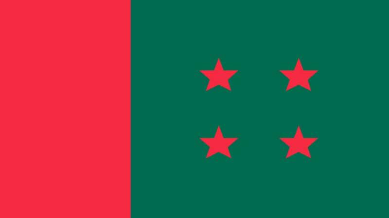 রংপুর-৩ আসনের উপনির্বাচনে আ'লীগের মনোনয়নপত্র বিক্রি শুরু
